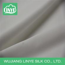 Ткань для свадебной обивки, без стрейч-ткани