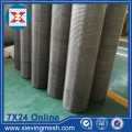 Wire Mesh Double Crimped