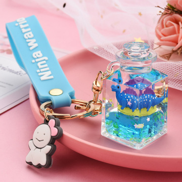 Animal Floating Liquid Keychain