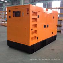 Заводская цена: 100кВА / 80кВт Супермолчальный дизельный генераторный комплект (6BT5.9-G2) (GDC100 * S)