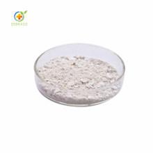 Manufacturer Supply Veterinary Drug Eprinomectin