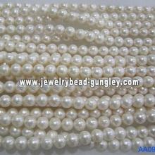 Пресноводные перлы AAA 8-й класс-8.5 мм