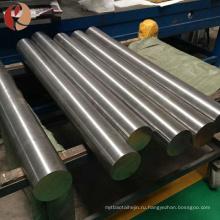 Стандарт ASTM B365tantalum Цена Сплава Стержня
