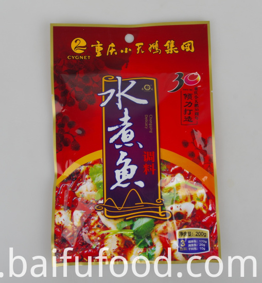 Boiled Fish Seasoning 200g