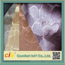 PU синтетическая кожа ПВХ для дивана