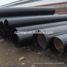 2015 Высококачественная стальная труба api 5l x42 x46 x52 erw