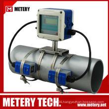 Ultrasonic industry water meter MT100W
