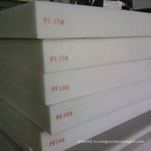Химический упорный пластичный лист PP