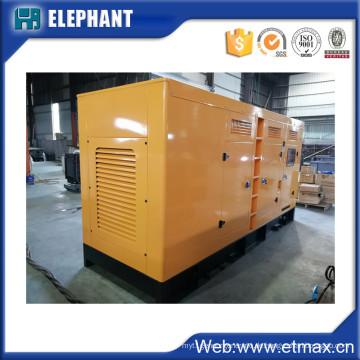 Deutsch Standard luftgekühlten Deutz 18kVA 15kw Diesel Generator