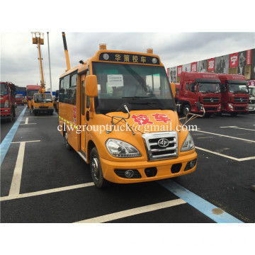 ChuFeng low speed 19 seats preschool delivery school bus
