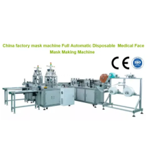 Supplied Top Quality Automatic Kn95 Laminating Machine