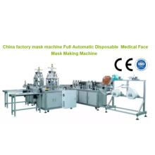 Máquina laminadora automática Kn95 de alta calidad suministrada