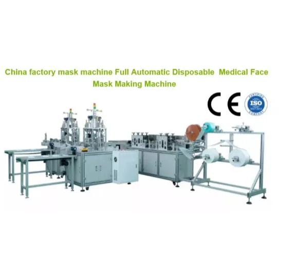 Automatic Kn95 Laminating Machine