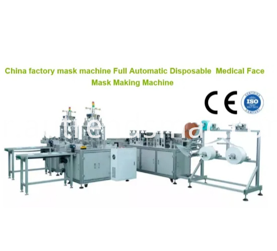 Automatic Kn95 Laminating Machine