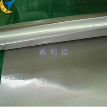 Malla de alambre reutilizable de acero inoxidable de 20 micras