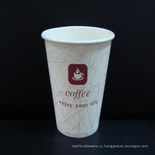 4унц-20 унций высокого качества Бумажная Кофейная чашка бумажного стаканчика для горячих холодных напитков