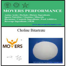 High Quality Choline Bitartrate/L-Choline Bitartrate/Dl-Choline Bitartrate