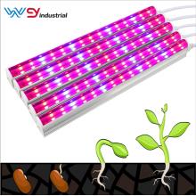 5pcs/set 30W LED Grow Lights T5 Tube LED
