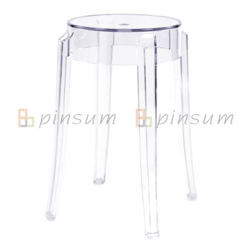 Tabouret de bar PC Ghost - petit