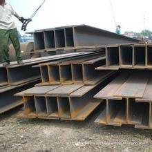 Hochwertiger Stahl H Strahl für Form Baumaterial (A36)