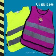 Светоотражающий Детский жилет для EN 471