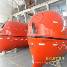 Solas одобрил общую полностью закрытую спасательную шлюпку для корабля