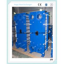 Пластинчатый теплообменник для сертификации CE