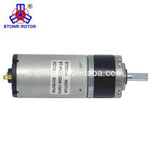 22mm Low rpm 10rpm high torque geared electric curtain 12v dc motors