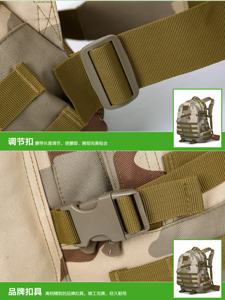 tactical unisex military backpack