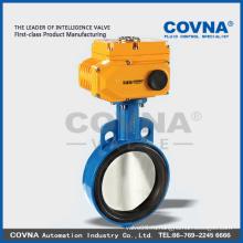 COVNA Моторизованный клапан-бабочка для автоматического управления, HVAC, очистки воды