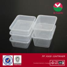 Food Container - 3 (SK Series (rectangular))