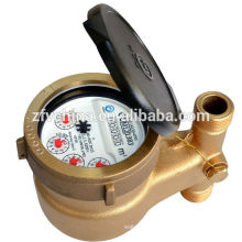 Iron Rotary vane dry dial cold kent water meter