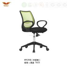 High Quality Green Mesh Back Office Swivel Staff Chair (HY-31B)