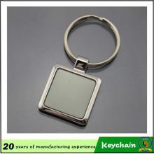 Presente relativo à promoção Laser Logo Square Chaveiro Metal Chaveiro