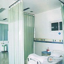 Privacidade cortina médica, cortina de hospital