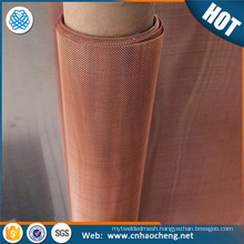 Trade assurance 100 200 mesh pure copper infused fabric /cathode wire mesh