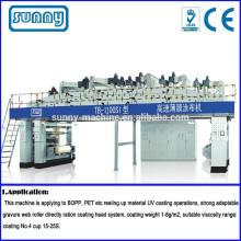 1100mm High-speed, film coating machine for making PET, BOPP roll material
