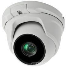 Купольная камера видеонаблюдения IMX307 starlight 1080P без светодиодов