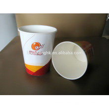 480/210 ml coffee paper cup