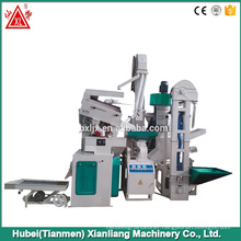 Factory price paddy rice mill processing machine