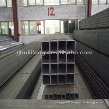 Galvanized square pipe steel tube