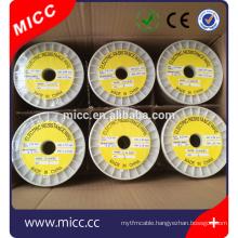 single Ni-Cr 8020 heating resistance wire
