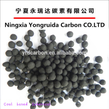 Coal Based Spherical Activated Carbon Competitive Price For Sulfur Removing