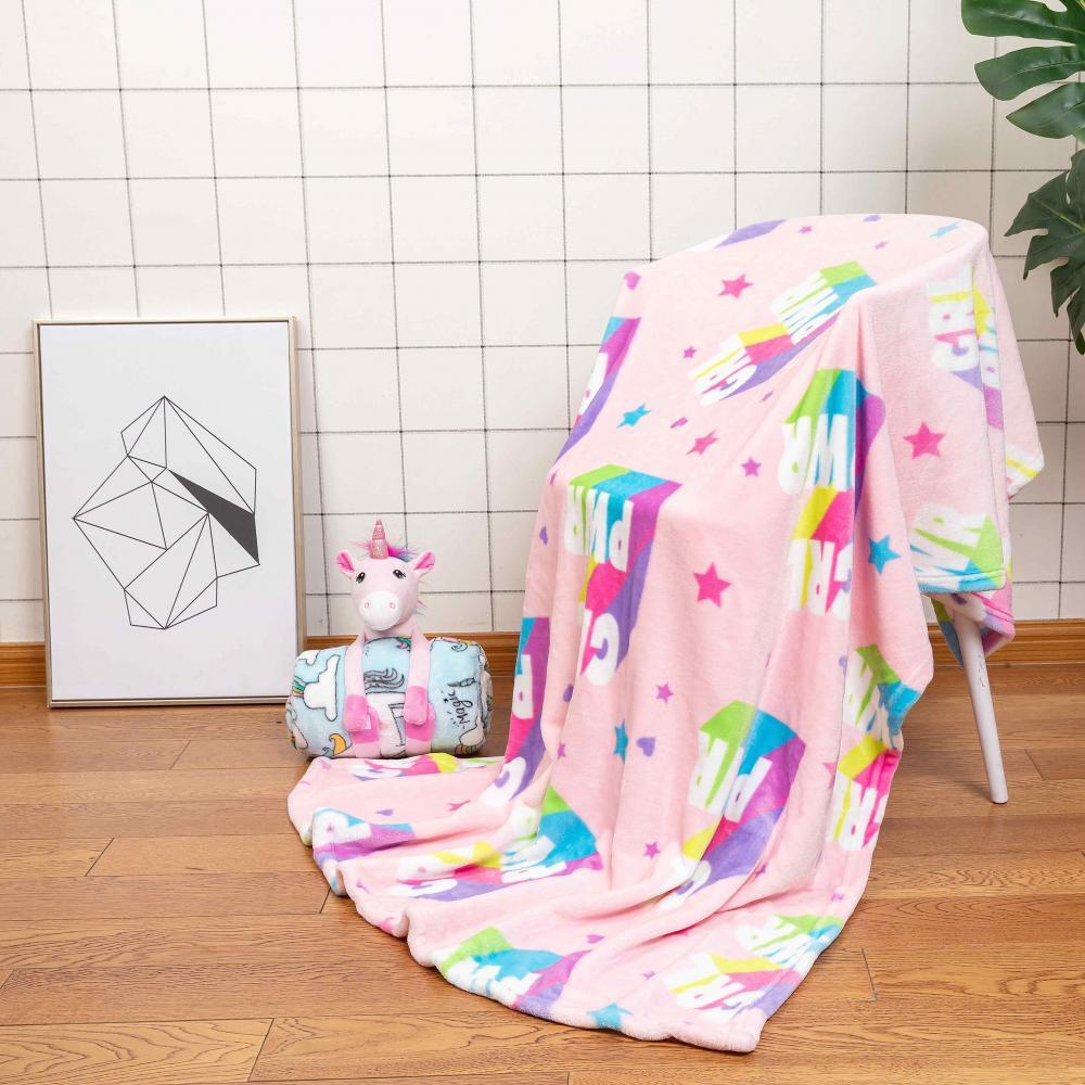 Child Blanket 00001 13