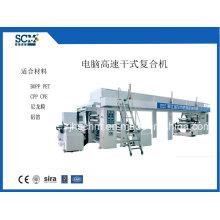 Roll to Roll (PVC, PE, BOPP, PVDC, folha de alumínio) Laminating Machinery