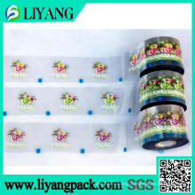 Flower Film, Heat Transfer Film