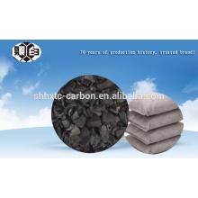 Faire le déshydratant avec du charbon actif de coquille de noix de coco