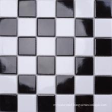 Simple Design Black and White Mosaic Tile Bathroom Floor