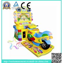 Монета управляемая машина игры (мотор праздника)