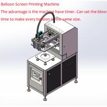 Латексные воздушные шары, одноцветная автоматическая машина для печати на воздушном шаре